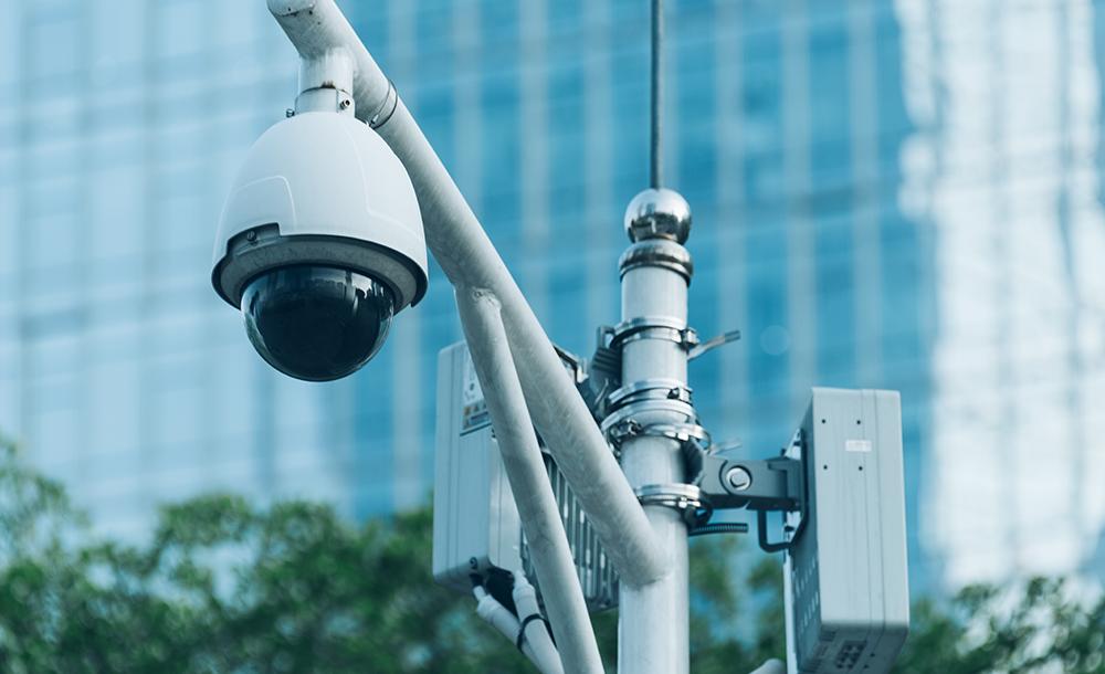 CCTV Security Service